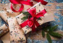 """Новогодний подарок 2018 от блога """"Жизнь Прекрасна"""""""